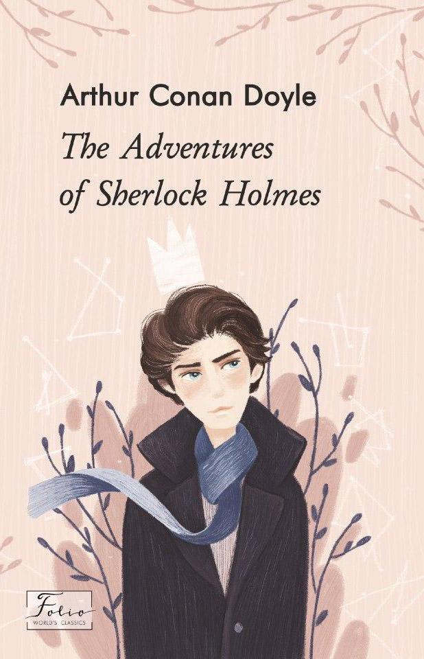 Arthur Conan Doyle The Adventures of Sherlock Holmes